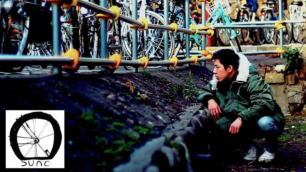 画像: 『パンク』44分 監督:鈴木順也 (31歳/神奈川県出身/横浜シネマ・ジャック&ベティ勤務)