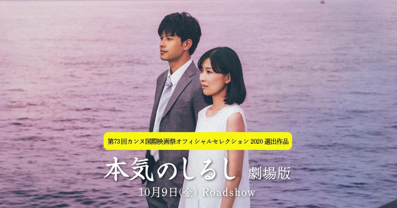 画像: 本気のしるし - 名古屋テレビ【メ~テレ】