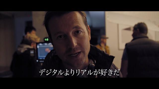 画像: 『透明人間』特別映像 <鬼才!リー・ワネル監督の撮影に迫る!> www.youtube.com