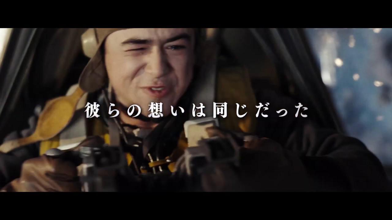 画像: ローランド・エメリッヒ監督が、20年に及ぶリサーチと日本軍側の貴重な資料をもとに鮮明に描く『ミッドウェイ』予告 youtu.be