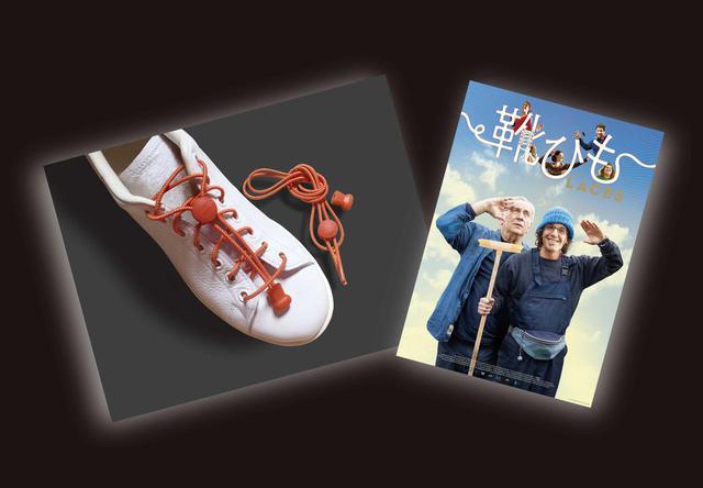 画像: アメリカ各地の映画祭で観客賞を多数受賞! 心揺さぶる父と息子の感動作『靴ひも』予告