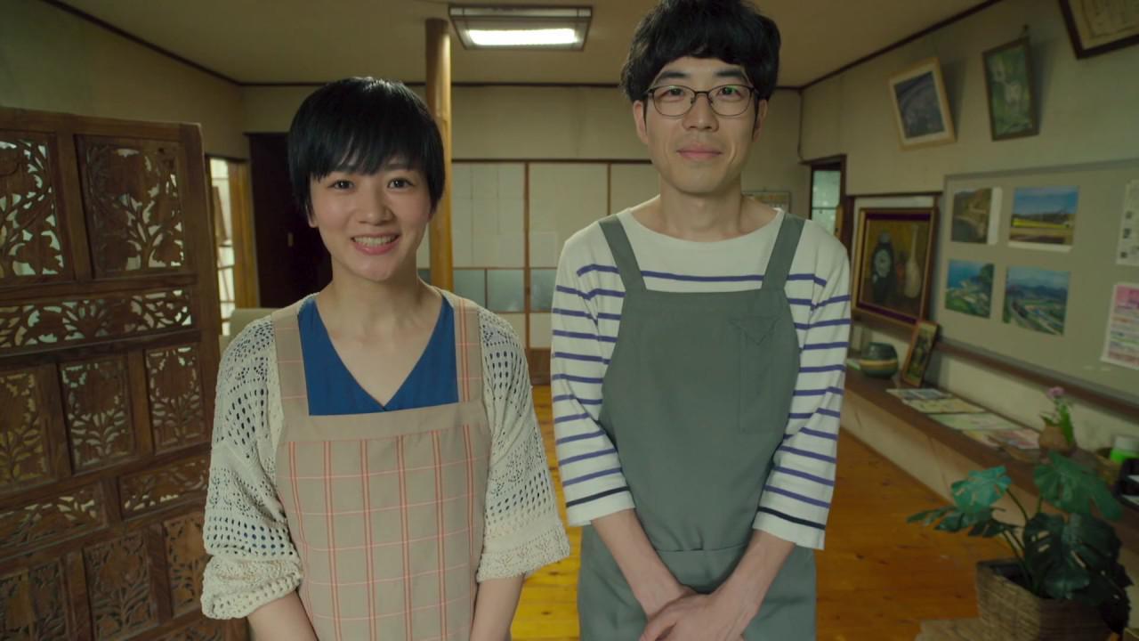 画像: 映画『河童の女』予告編 youtu.be