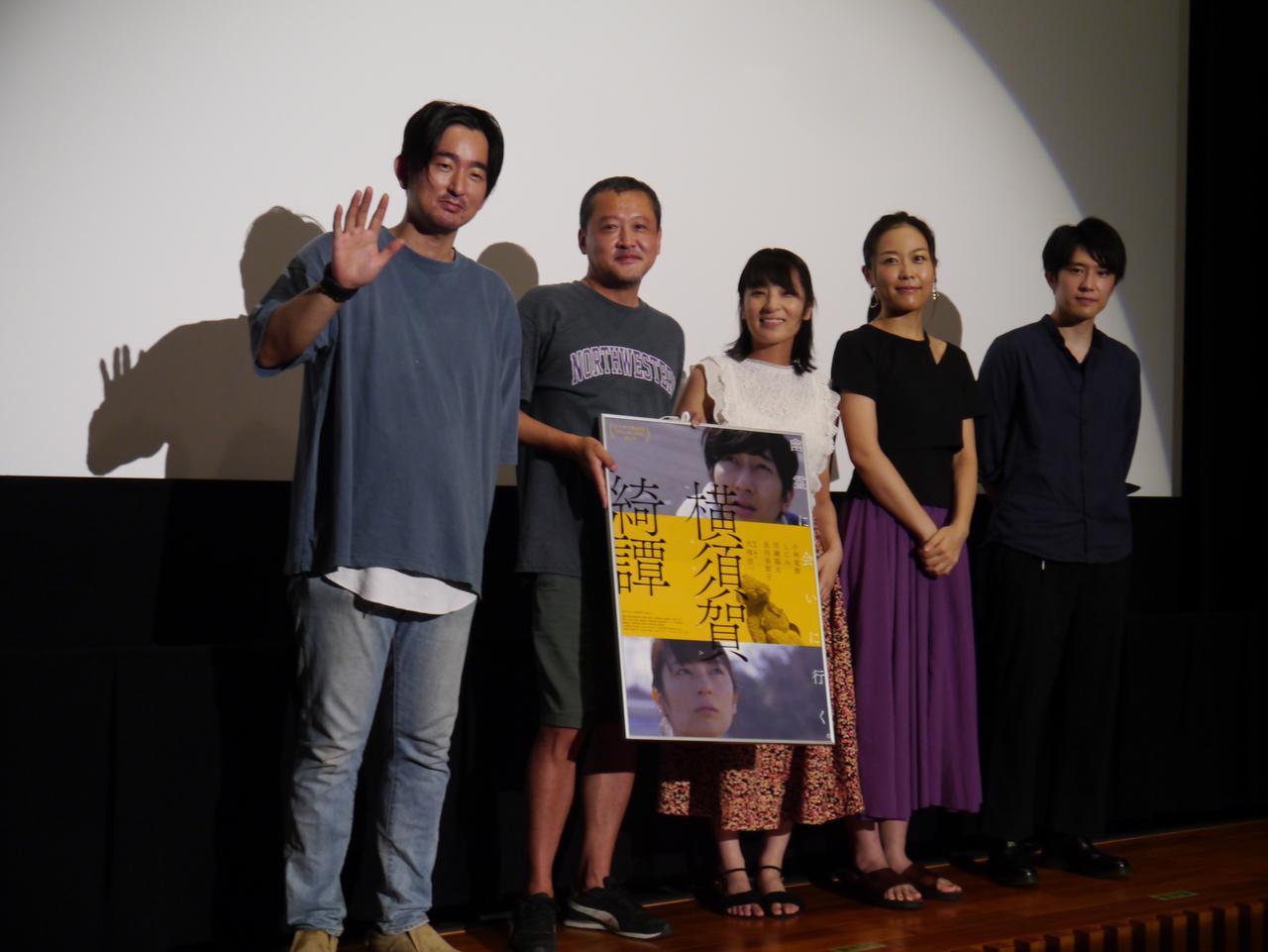 画像: 左より、大塚信一監督、川瀬陽太、しじみ、湯舟すぴか、長屋和彰