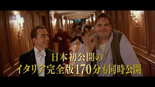 画像: 映画音楽の巨匠エンニオ・モリコーネの『海の上のピアニスト』より使用曲『愛を奏でて』の本編映像 youtu.be