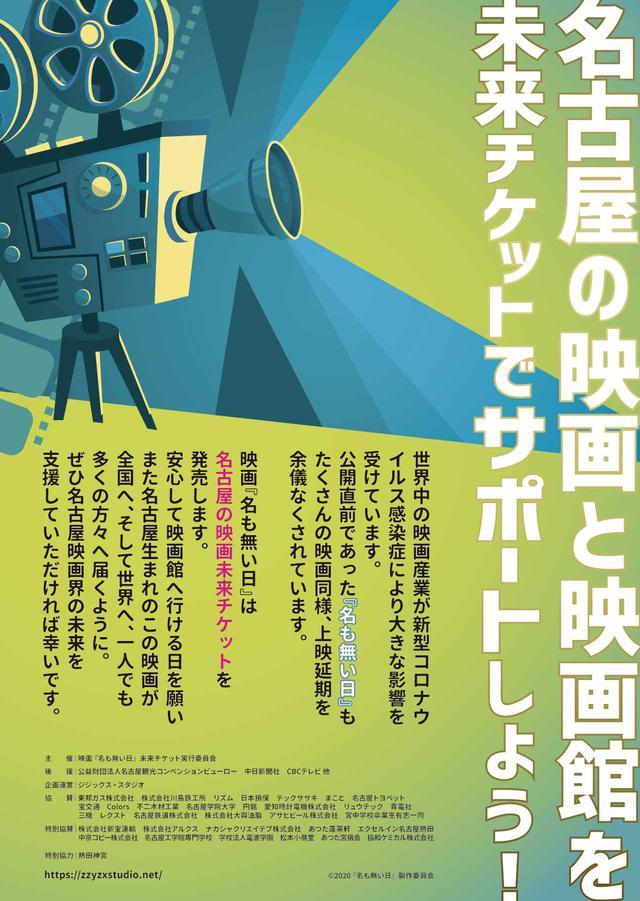 画像: 主演は「光」「カツベン!」「パターソン」など国内外で活躍する永瀬正敏。