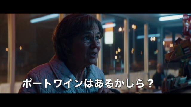 画像: 「ブリット=マリーの幸せなひとりだち」監督コメント youtu.be