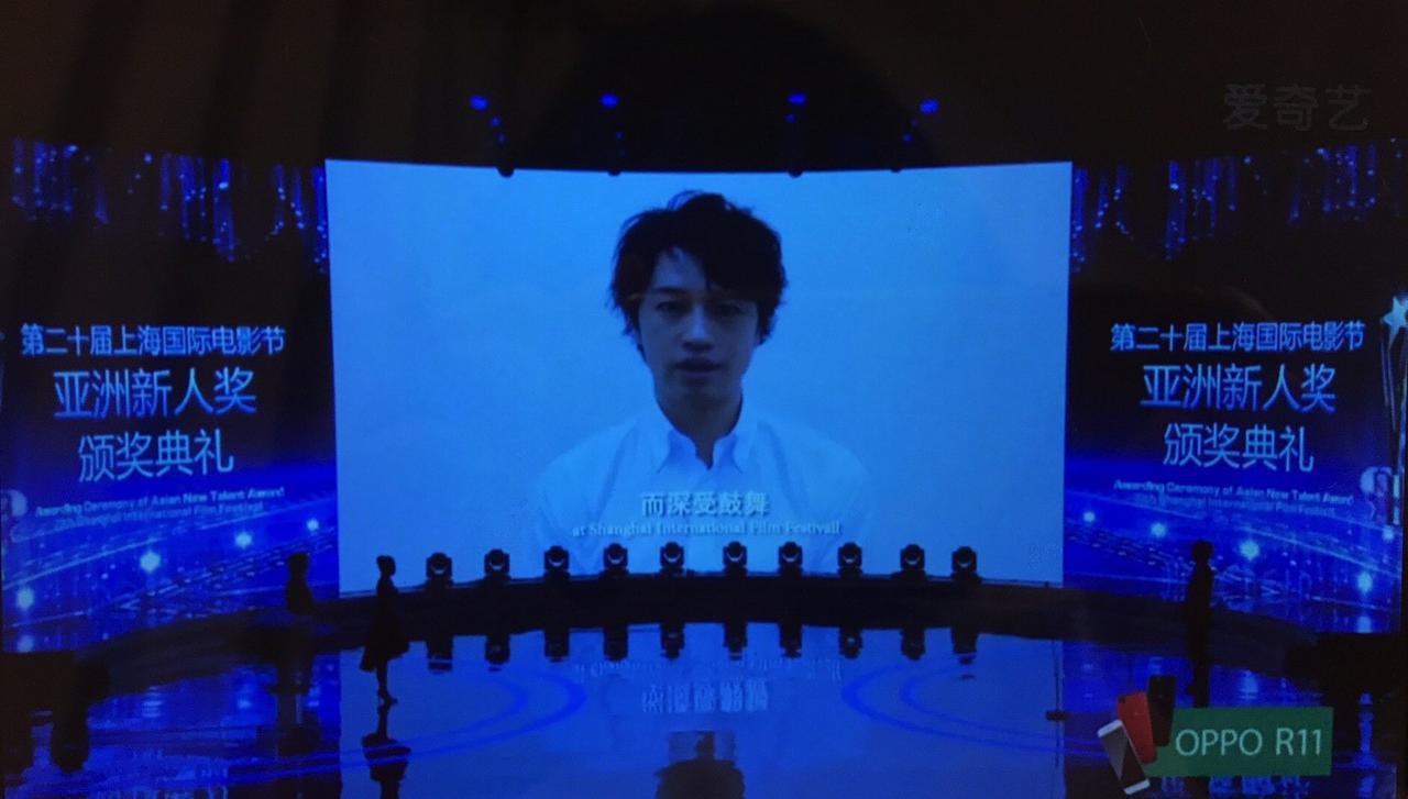 画像2: 2017年の第20回上海国際映画祭映画祭にて
