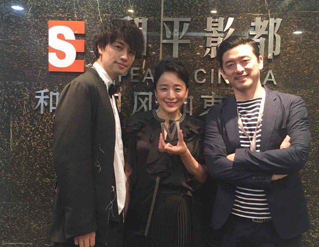 画像1: 2017年の第20回上海国際映画祭映画祭にて