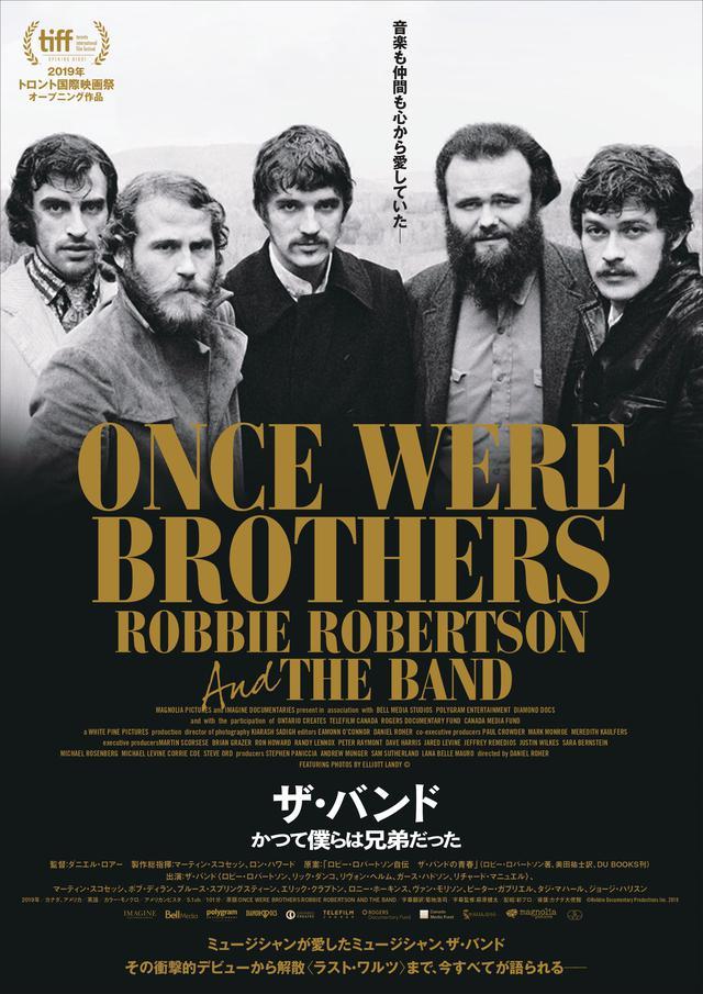 画像: 製作総指揮にマーティン・スコセッシとロン・ハワード迎え、伝説のバンド「ザ・バンド」の結成から解散までを追ったドキュメンタリー『ザ・バンド かつて僕らは兄弟だった』