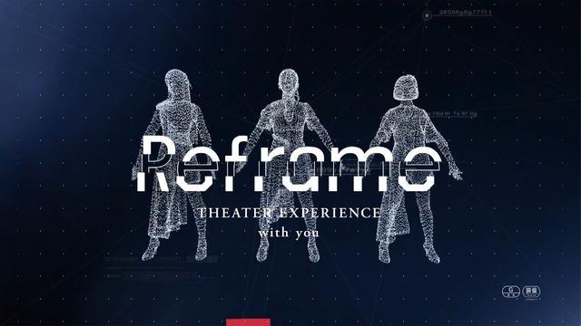 画像: 映画『Reframe THEATER EXPERIENCE with you』予告編 youtu.be