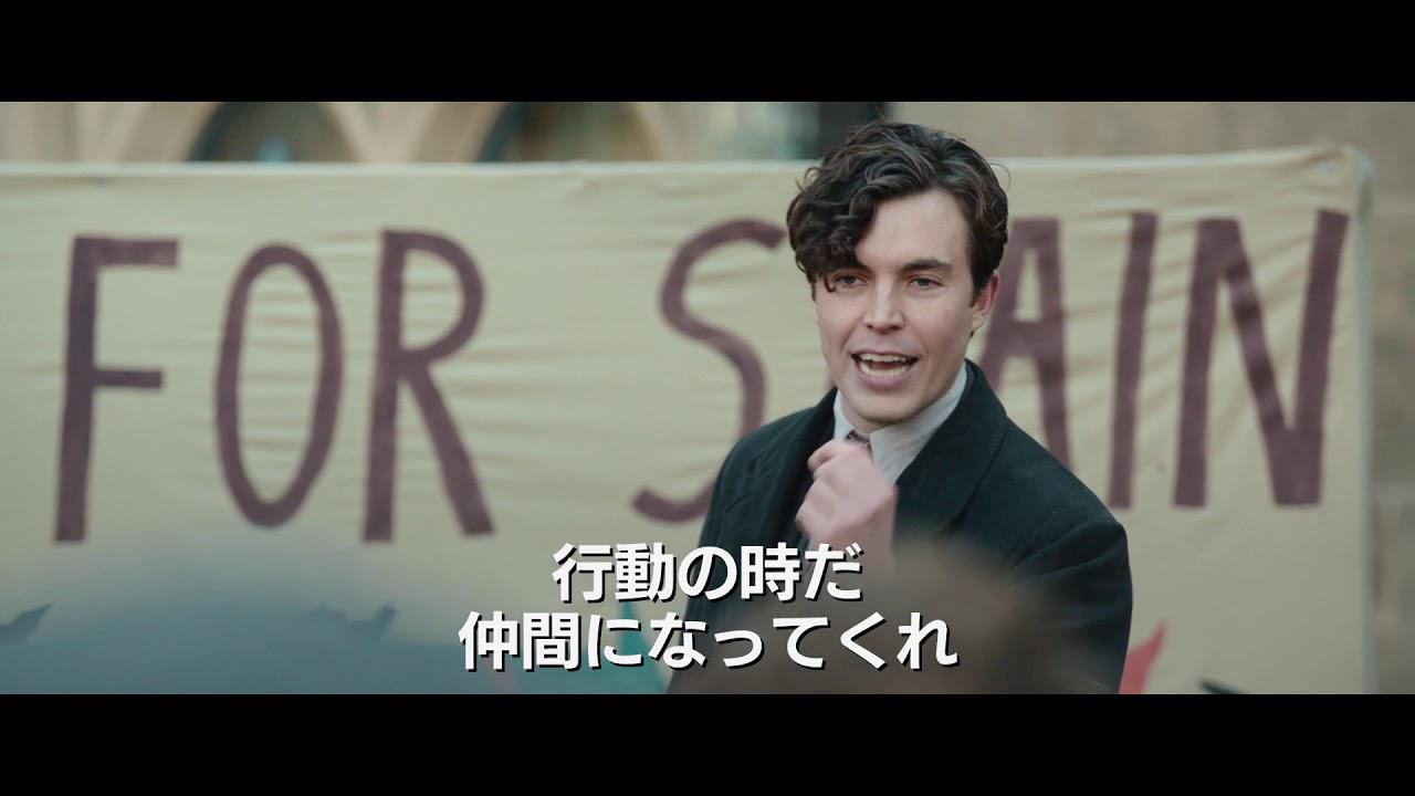 画像: 映画『ジョーンの秘密』特別映像2 youtu.be