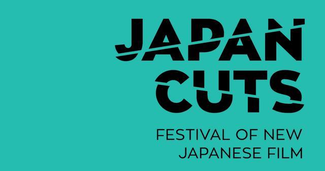 画像: JAPAN CUTS | Home