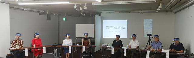画像: 「新世代への視点2020 トークイベント」 韓国(大邱市)と山形市、東京をリモートで結ぶ 登壇者: 五十嵐卓(SOMPO美術館学芸員)、出品作家 進行: 上田雄三(ギャラリーQ) 日時: 2020年7月27日(月)5:00~6:30pm  会場: 銀座洋協ホール