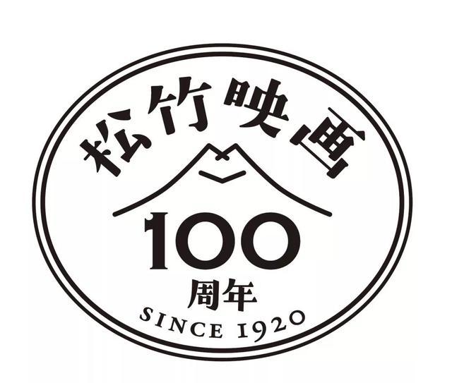 画像: 松竹映画100周年 | 电影最重要的是给予希望