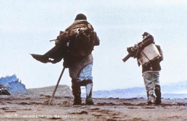 画像2: 松竹映画100周年が海外映画祭に続々!ポン・ジュノ監督も大絶賛の『復讐するは我にあり』がヴェネチアへ!上海国際映画祭では『醜聞』など5作品の上映や北野 武特集も--
