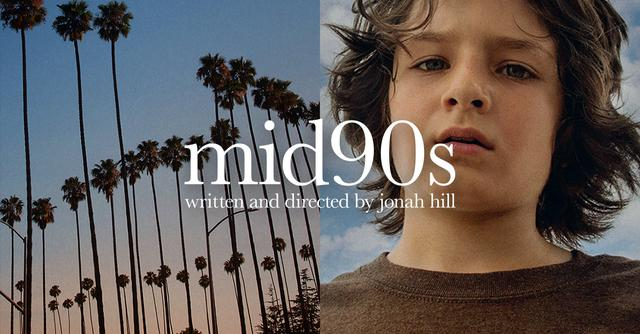 画像: Mid90s - Official Site - 9.4 Roadshow