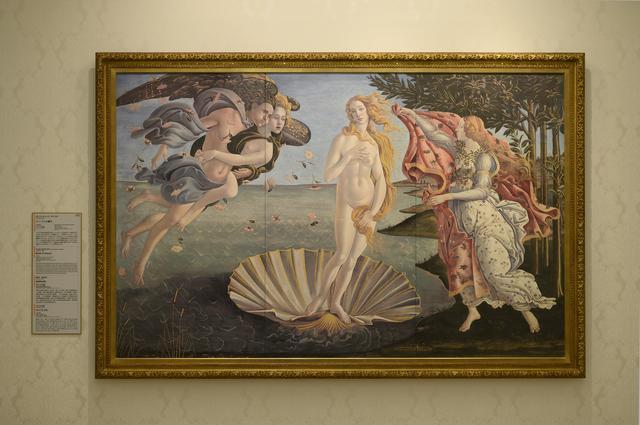 画像: 「ヴィーナスの誕生」ボッティチェッリ