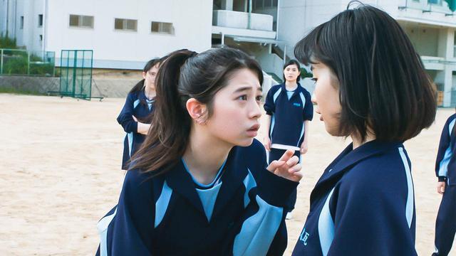 画像5: ©2020映画「鬼ガール!!」製作委員会