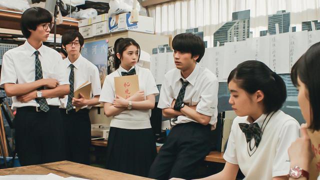 画像6: ©2020映画「鬼ガール!!」製作委員会