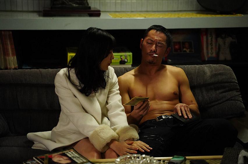 画像: 映画『タイトル、拒絶』公式サイト