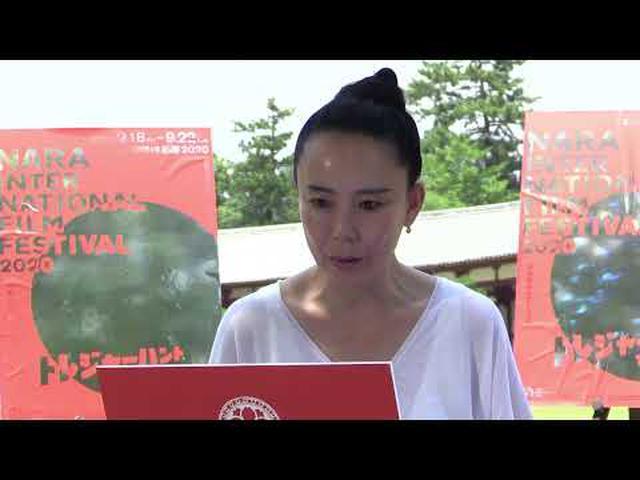 画像: なら国際映画祭 のライブ配信 youtu.be