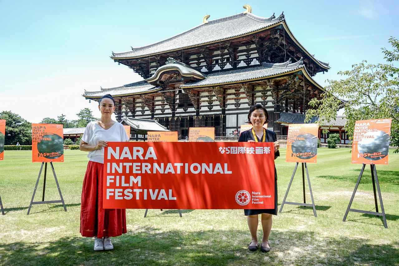 画像2: 左より河瀨直美監督と中野 聖子. (なかの さとこ)なら国際映画祭実行委員会 理事長