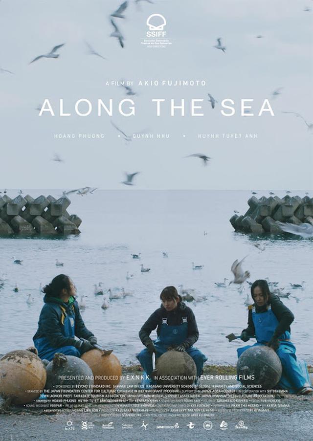 画像: 日本・ベトナム国際共同製作映画『海辺の彼女たち / Along the Sea』