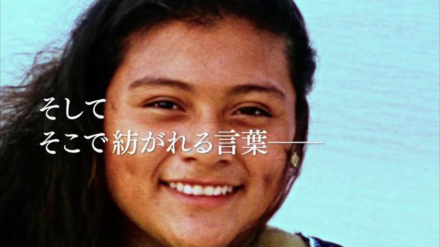 画像: 第1回大島渚賞受賞作 小田香監督『セノーテ』予告 youtu.be