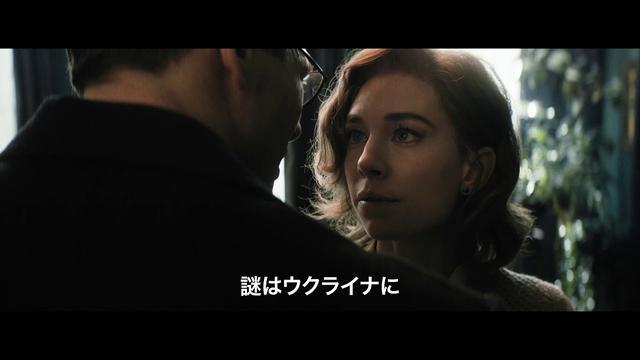 画像: 8月14日(金)公開『赤い闇』予告編 youtu.be