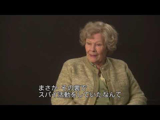 画像: 映画『ジョーンの秘密』ジュディ・デンチ インタビュー① youtu.be
