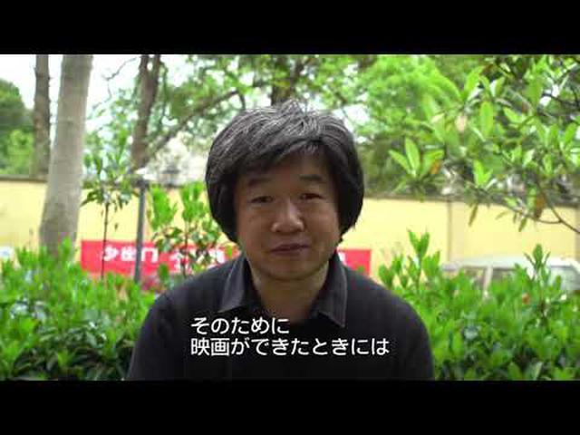 画像: 8/1公開『死霊魂』ワン・ビン監督よりメッセージ動画到着 youtu.be
