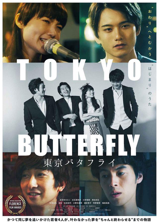 画像10: ©2020 WIT STUDIO/Tokyo New Cinema