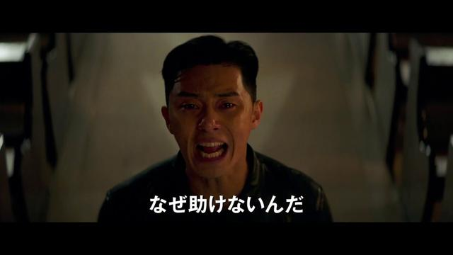 画像: パク・ソジュン主演『ディヴァイン・フューリー/使者』本予告 youtu.be