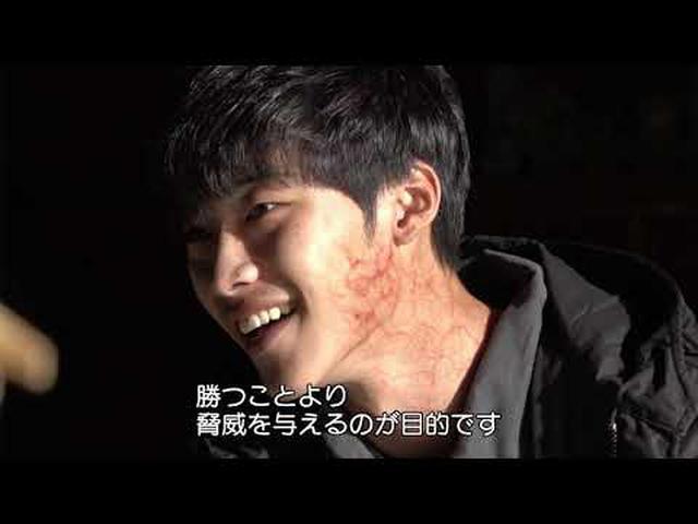 画像: 映画『鬼手』メイキング映像 youtu.be