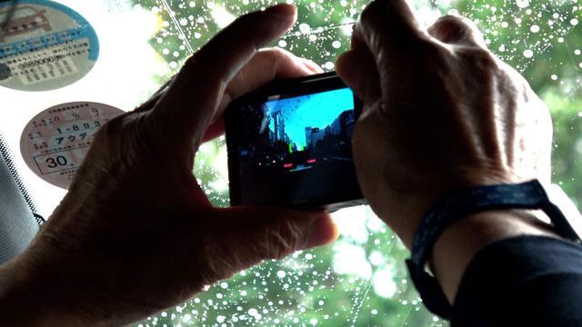画像3: ©︎『過去はいつも新しく、未来はつねに懐かしい』フィルムパートナーズ