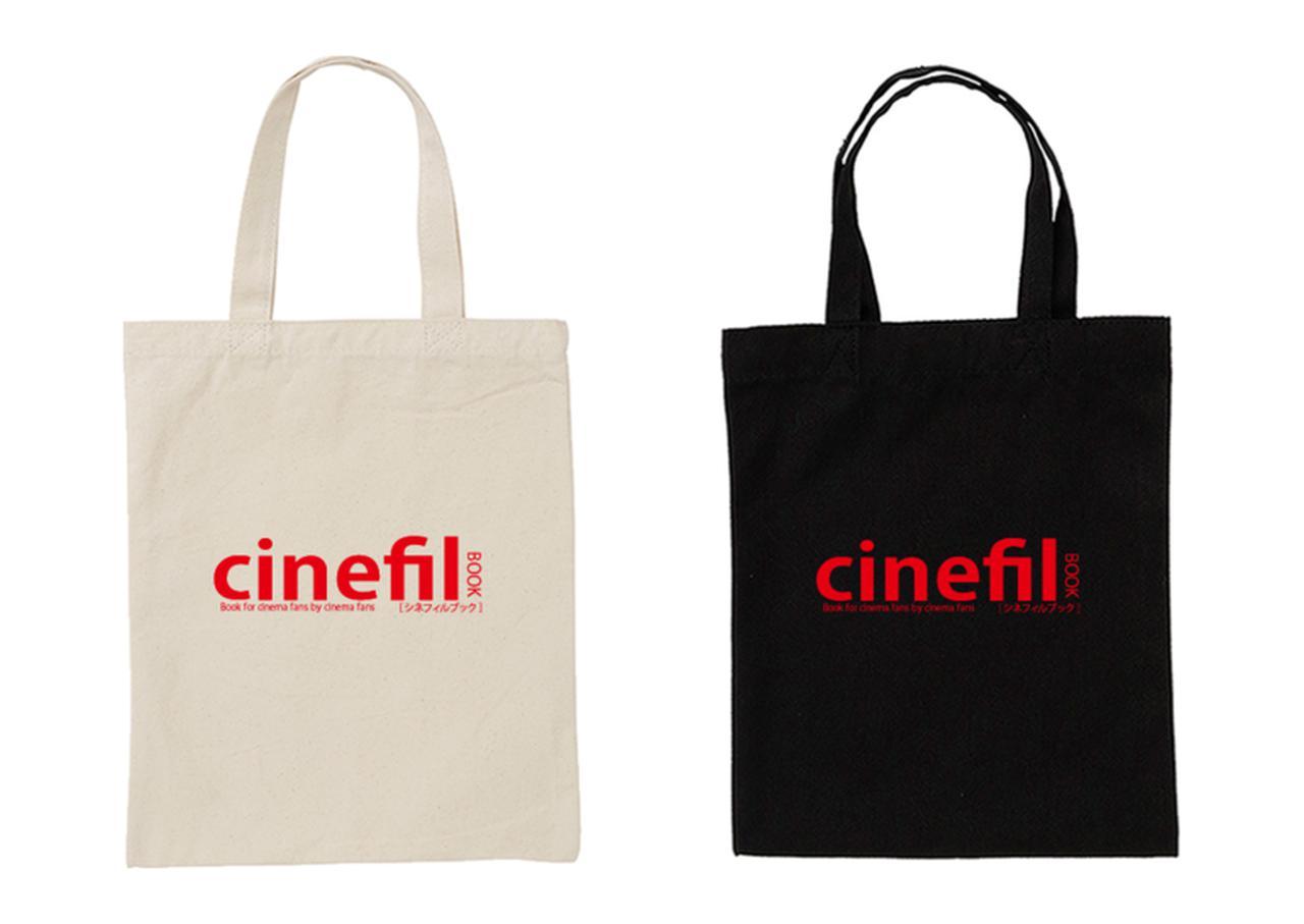 画像: コロナ渦の中で、新刊の発行を見合わせていた映画誌「映画誌「cinefil BOOK」」が、新たに新刊プロジェクトスタート!