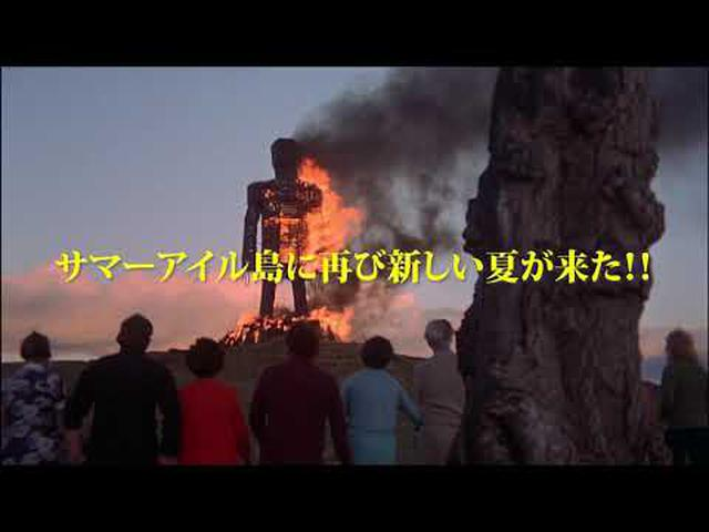 画像: 怪作、奇作、変態、残酷--歴史的カルト映画が大集結「奇想天外映画祭」予告 youtu.be