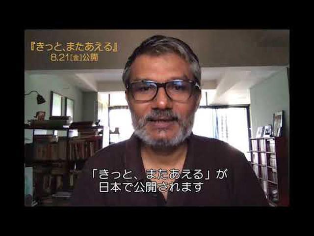 画像: 『きっと、またあえる』ニテーシュ・ティワーリー監督メッセージ映像解禁 youtu.be