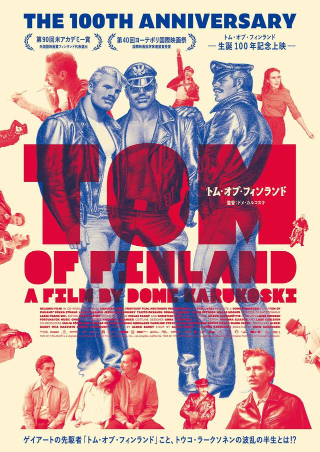 画像: (C)Helsinki-filmi Oy, 2017