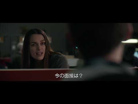 画像: 映画『オフィシャル・シークレット』本編映像 キャサリンの自白 youtu.be