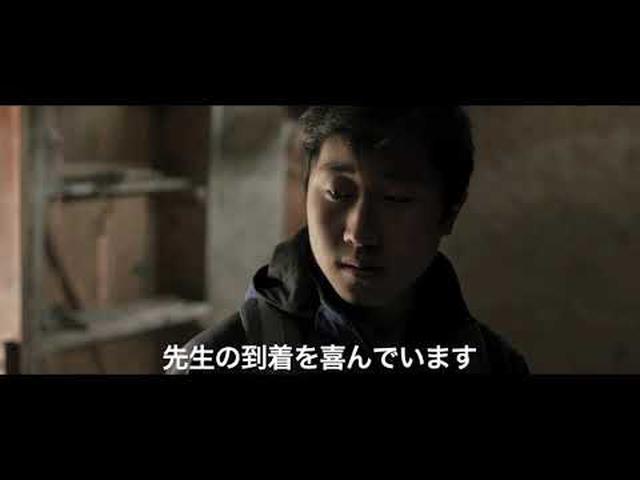 画像: 映画「ブータン 山の教室」特報 youtu.be