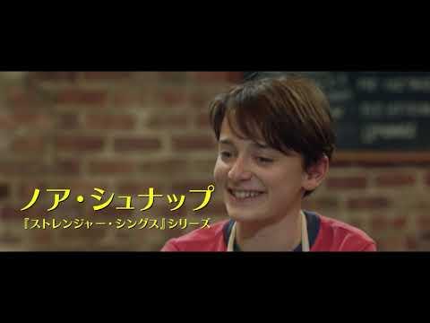 画像: 映画『エイブのキッチンストーリー』予告編 youtu.be