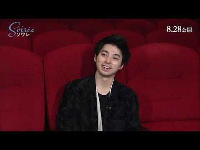 画像: 映画『ソワレ』特別映像<村上虹郎の挑戦> www.youtube.com