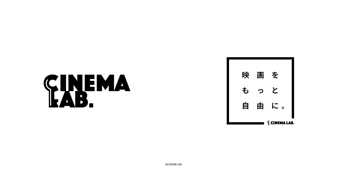 画像: Cinema Lab(シネマラボ)