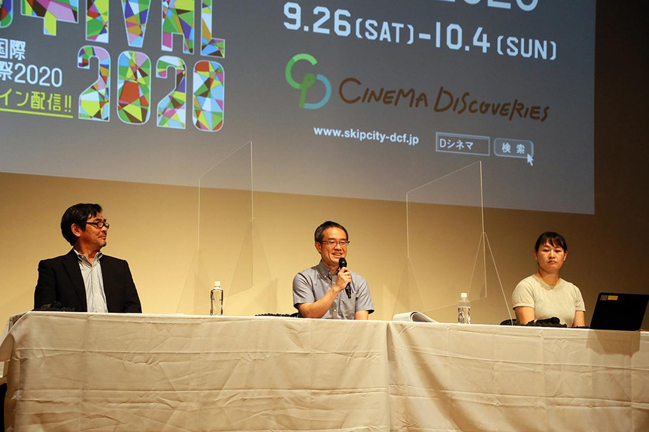 画像2: 過去最多106の国・地域から1169本より選ばれた24本!SKIPシティ国際Dシネマ映画祭2020コンペティションノミネート全ラインナップ発表!