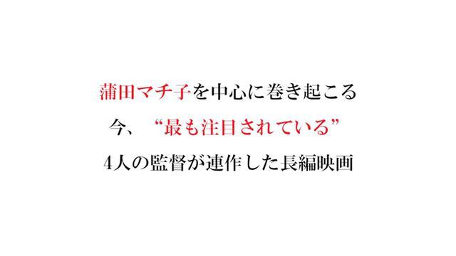 画像: 『蒲田前奏曲』予告編1分55秒 youtu.be