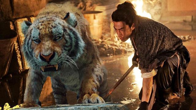 画像1: 『タイガーハンター 水滸外伝』