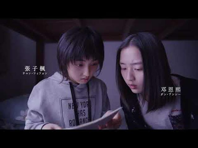画像: 岩井俊二監督が綴る、死から始まるラブストーリー『チィファの手紙』本予告 youtu.be