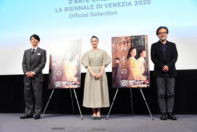 画像: 左より高橋一生、蒼井優、黒沢清監督