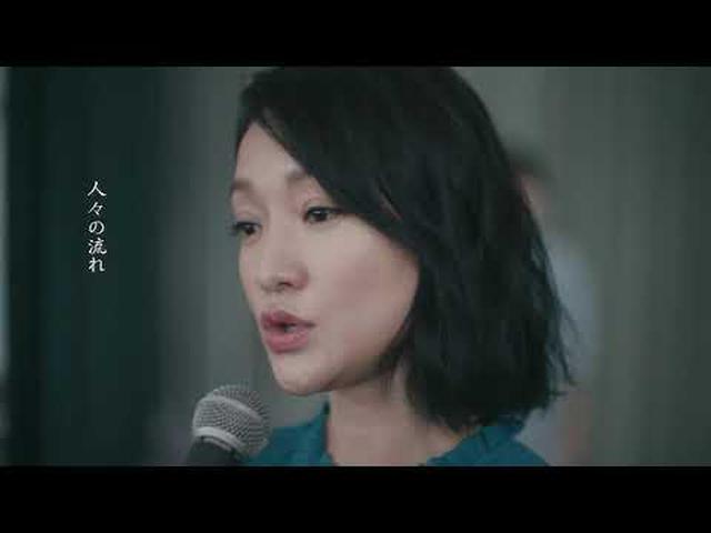 画像: 映画『チィファの手紙』主題歌「姿」 www.youtube.com
